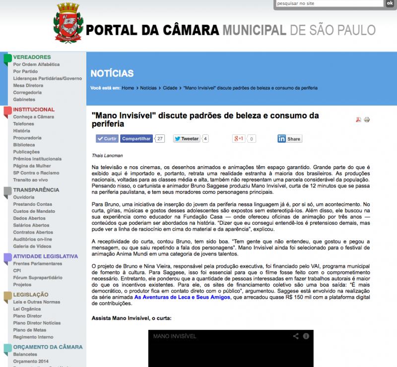 Portal-da-Câmara-Municipal1-800x740